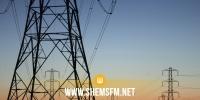 سوسة: قطع الكهرباء على المندوبية الجهوية للتربية وعدة مؤسسات عمومية أخرى