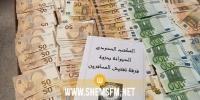 معبر حزوة: الديوانة تحجز 47 ألف أورو مخفية في ملابس جزائرين