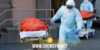 لأول مرة منذ شهرين: أقل من 100 وفاة جراء كورونا في إسبانيا خلال 24 ساعة