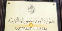 جمعية صوت التونسيين بالخارج ترفع قضية لإلغاء الزيادات في المعاليم القنصلية
