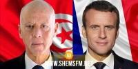 تنطلق اليوم: برنامج زيارة رئيس الجمهورية إلى باريس
