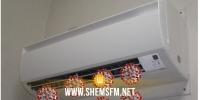 توقيا من كورونا: وزارة الصحة تصدر دليل الاجراءات اللازمة عند استعمال مكيفات الهواء