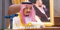 السعودية: الملك سلمان يدخل المستشفى