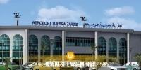 وصول 110 سياح إلى مطار جربة جرجيس