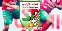الملعب التونسي يراسل الزمالك من أجل هاذين اللاعبين