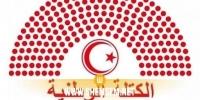 الكتلة الوطنية ترشح رضا شرف الدين لرئاسة الحكومة