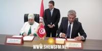 بهدف تسهيل تمويل المشاريع: الهيئة التونسية للاستثمار وصندوق الودائع والأمانات يوقعان على اتفاقية تعاون