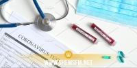 المنستير: إصابتين وافدتين بكورونا و12 حالة شفاء في مركز كوفيد 19