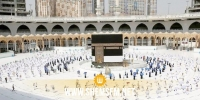 للمرة الأولى منذ 7 أشهر: السماح بأداء الصلوات في المسجد الحرام