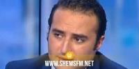 نادر الحداد ردا على فيصل دربال: