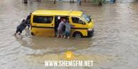 بسبب الأمطار: شرطة المرور توصي بتفادي المرور عبر عدة طرقات وشوارع