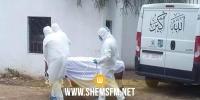 الكاف : تسحيل 03 حالات وفاة و 218 إصابة جديدة مؤكدة بفيروس الكورونا