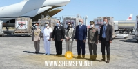 وصول طائرة عسكرية مصرية محملة بمعدات وتجهيزات طبية إلى تونس