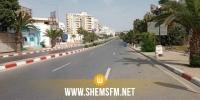 سوسة: منع التنقل خلال عطلة عيد الأضحى منعا باتا