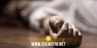 القصرين : وفاة إمرأة مصابة بكورونا في الشارع أمام عيادة طبيب خاص