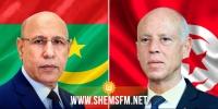 رئيس الجمهورية يتبادل التهاني مع نظيره الموريتاني بحلول عيد الأضحى