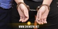 توزر: القبض على إمرأة وابنها من أجل ترويج مواد مخدرة وتغيير العملة بالتعامل مع أطراف أجنبية