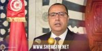 رئيس الحكومة يتوجه بكلمة للشعب التونسي  مساء اليوم