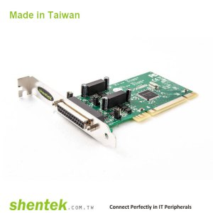 2 port High Speed Serial RS-422/485 Universal PCI card with 2KV Optical Isolation, 600W Surge and Standard and Low Profile Bracket