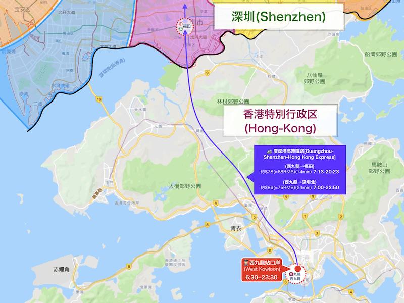 廣深港高速鐵路 ルートマップ