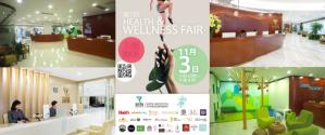 2018/11/3(土) 第7回「HEALTH & WELLNESS FAIR」開催!