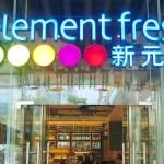 【Elementfresh (新元素) × Shenzhen Fan】限定クーポン提供開始!