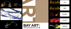 BAY ART eyecatch
