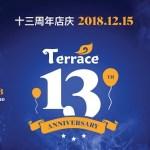 Terrace 13th
