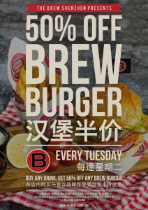 The Brew 50%OFF BREW BURGER
