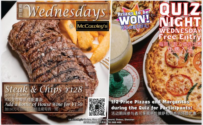 McCawley's Sea World Wednesday Steak & Chips