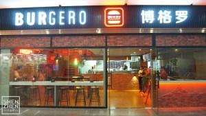 レバノンの超人気バーガーショップ「BURGERO」中国初の店舗を福田にオープン!(3/26)