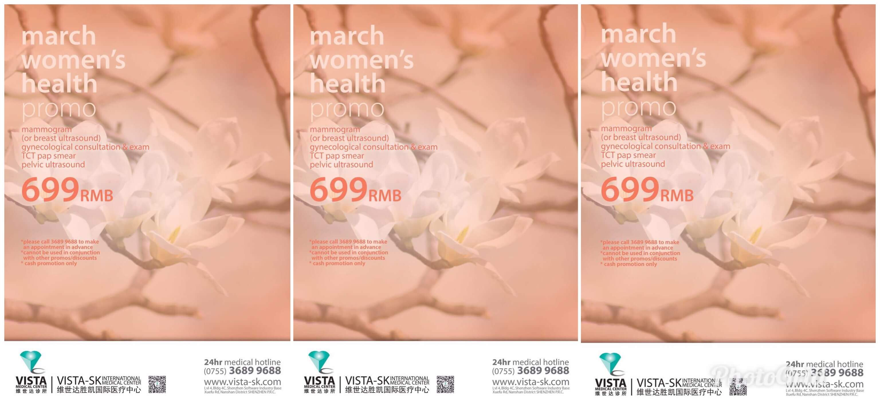 vista-sk march women's health promo