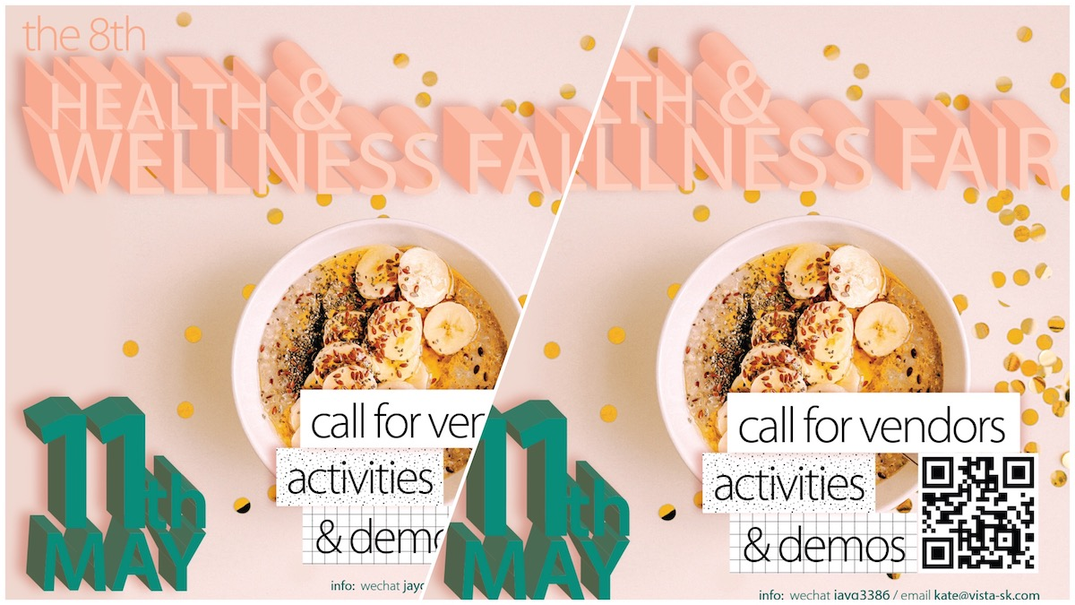 深セン日本人対応クリニック「Vista-SK」にて、第8回「HEALTH & WELLNESS FAIR」出店業者募集中!