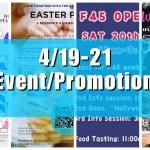 深センイベント/プロモーション情報!(4/19-21)