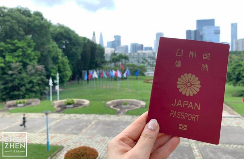 【2019年版】深圳大学留学ー学生ビザ取得・申請方法について