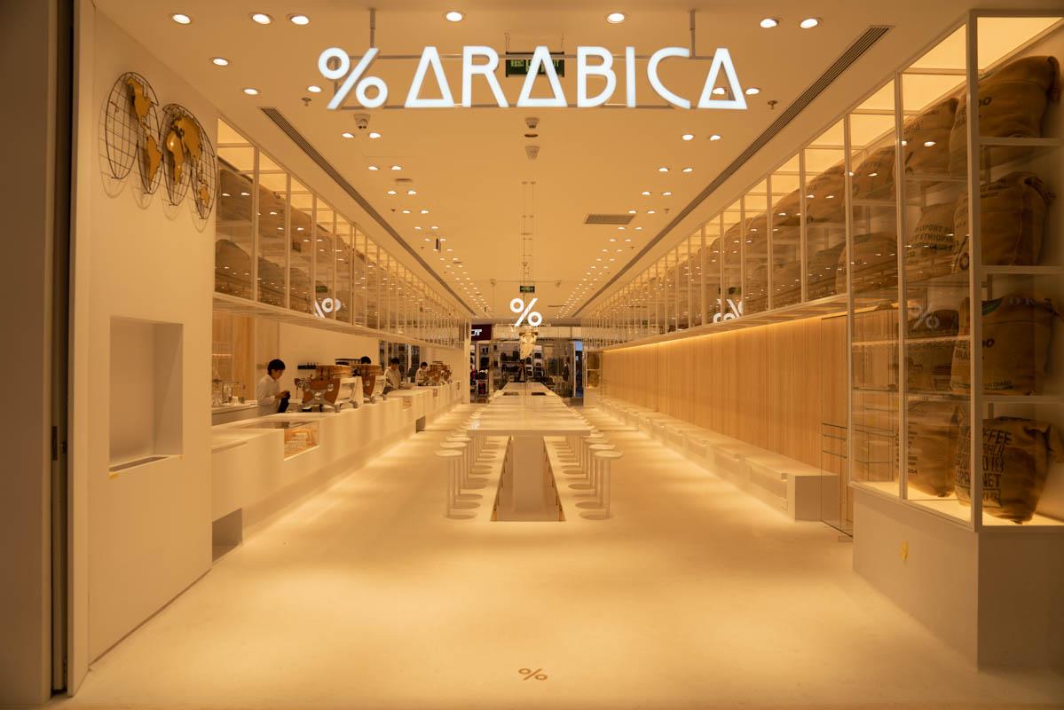 ARABICA2_正面