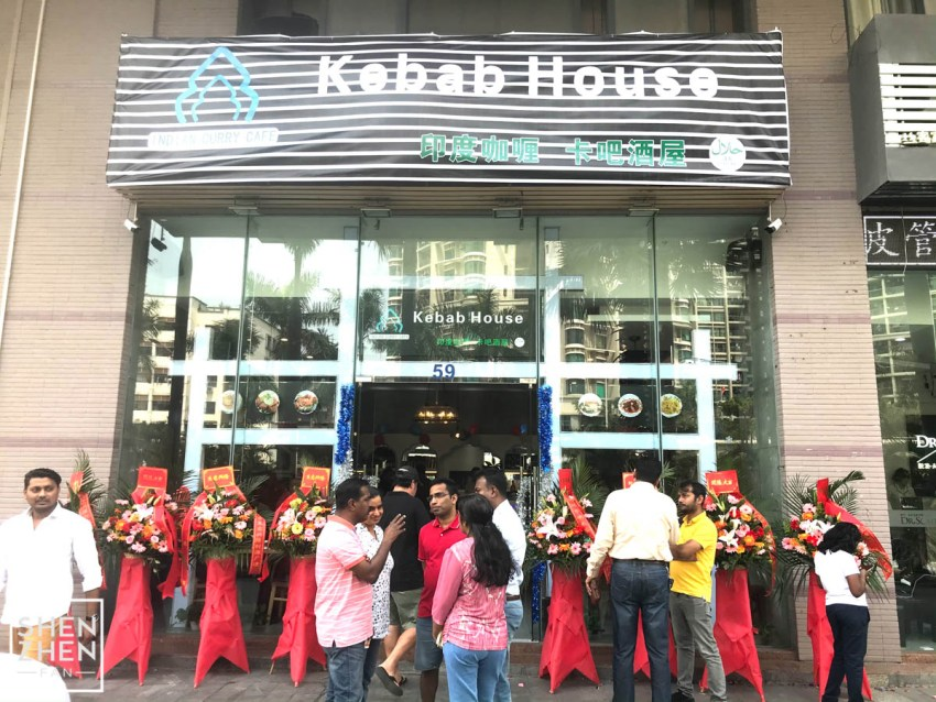 Kebab house Entrance