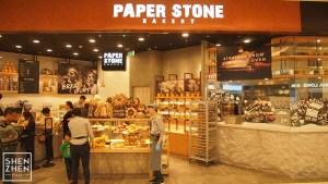 Paper Stone Bakery 深圳湾万象城