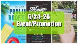 深センイベント/プロモーション情報!(5/24-26) Poolin' Around Rooftop Party/Bionic Sunday Seshなど!