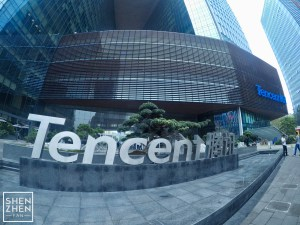 Tencent-HQ-Building