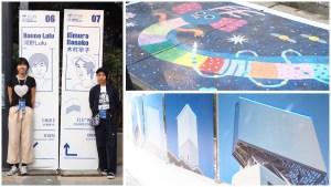 【写真ギャラリー/インタビュー】「2019 OCT-LOFT Public Art Exhibition」木村華子さん/河野ルルさん