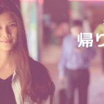 香港エクスプレス「往復予約で帰りは10円」セール開催中! (6/10-17)