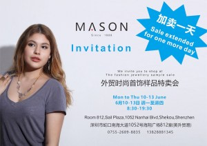 【セール延長!】美升贸易「MASON」ジュエリーサンプルセール (6/13)まで!