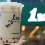 台湾発の有名老舗タピオカドリンク「1點點」(1点点)の、偽ブランド見分け方