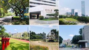 【6/24 UPDATE!】深圳大学で中国語を学ぶー2019年 夏季・秋期の案内