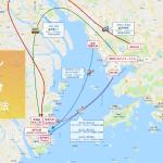 【2019年版】深セン → マカオに行く4つの方法 [所要時間・最安値比較] (最安値〜50元!)