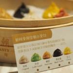 8種類のカラフル小籠包が楽しめる「乐忻皇朝」(PARADISE DINASTY) 卓悦中心店オープン!
