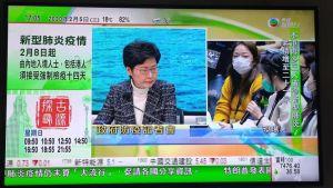 (2/8 更新)【速報】中国本土から香港への入境者「全員」を14日間強制隔離へ(2/8より実施、香港行政府発表)