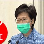 香港、入境者全員を14日隔離へ(3/19〜)深セン在住者の影響は?