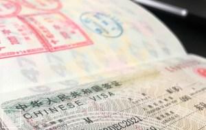 【中国滞在ビザ延長】60日ビザ自動延長の後は?再延長申請方法解説
